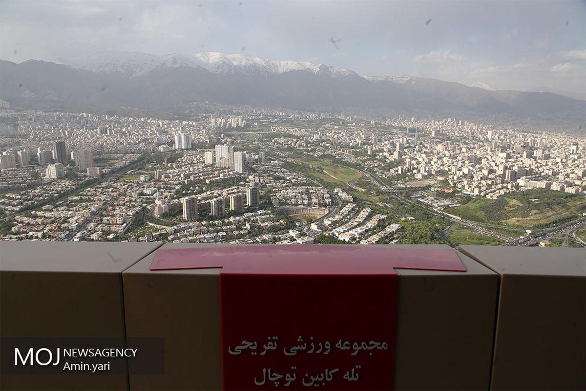 کیفیت هوای تهران ۲۴ فروردین ۱۴۰۰/ شاخص کیفیت هوا به ۷۲ رسید