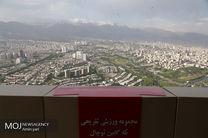 کیفیت هوای تهران ۸ آبان ۹۹/ شاخص کیفیت هوا به ۶۶ رسید
