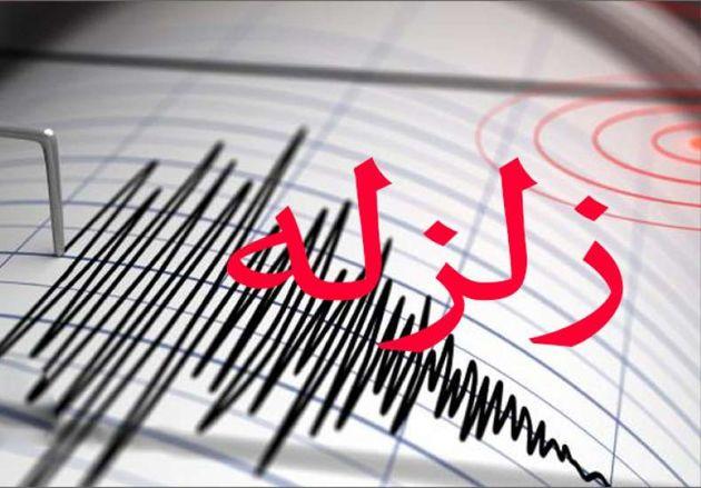 زلزله ای به بزرگی 3.7 ریشتر تخت را لرزاند