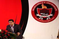 عباسی: حکم کمیته اخلاق به جادوگری ارتباطی ندارد