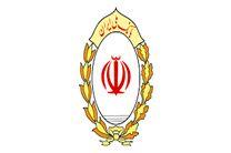 بانکداری الکترونیک بانک ملی ایران، راهی مطمئن برای مقابله با کرونا