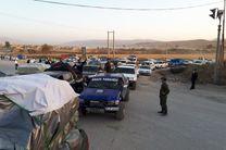 وضعیت ترافیکی مناطق زلزله زده/تردد خودروهای فاقد مجوز در محورهای کرمانشاه ممنوع است