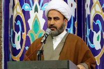مفهوم مسئول در نظام اسلامی خادم ملت است