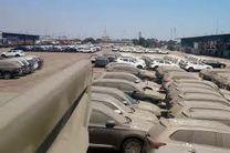 باند قاچاق خودرو خارجی تشریفات قانونی را انجام داده بود