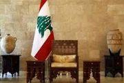 واکنش وزارت خارجه لبنان به آشتی ریاض و دوحه