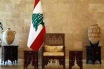 شرط های «لازم» و «کافی» رئیس جمهوری شدن در لبنان