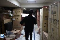 کشف محموله لوازم خانگی قاچاق در برخوار