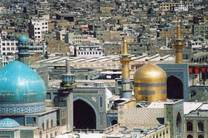 مشهد بستری امن برای حضور زائران و گردشگران خارجی است