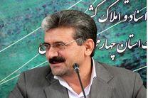 74 درصد املاک استان مازندران دارای سند است