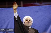 احزاب،تشکل های سیاسی و جمعی از نمایندگان مجلس پیروزی روحانی را تبریک گفتند