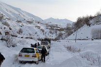 1400 کیلومتر از راههای برفی کرمانشاه باز شد
