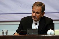 جهانگیری انتصاب نخست وزیر جمهوری قرقیزستان را تبریک گفت