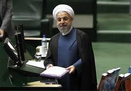 اعلام زمان احتمالی معرفی کابینه روحانی به مجلس