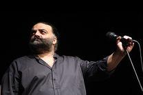 علیرضا عصار پس از 2سال با اجرای قطعه جدید به روی صحنه می رود