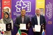 امضاء تفاهم نامه همکاری سینمایی در اصفهان