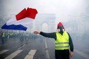 اعتراضات جلیقه زردها مجددا در پاریس برگزار شد