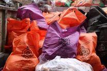 توزیع 3 هزار سبد کالای نوروزی در نکا