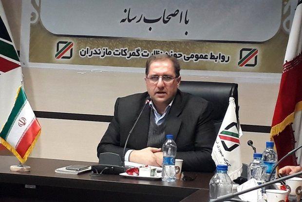 صادرات بیش از 129 هزار تن فرآورده های لبنی از گمرکات مازندران