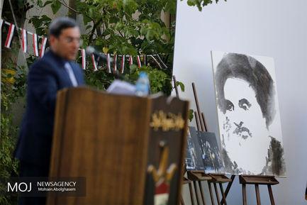 جشن+آزادی+موصل+در+سفارت+عراق+در+تهران (1)