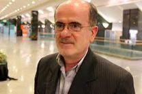 رتبه جهانی ایران در حوزه بهداشت نوزدهم است