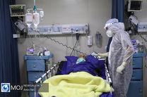 آخرین آمار مبتلایان به کرونا در ایران / ۲۳۷ نفر جان باختند