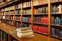 ۷ کتابخانه عمومی به مناسبت هفته دولت در اصفهان افتتاح شد