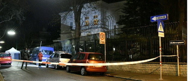 توضیحات پلیس اتریش درباره حمله به سفارت ایران