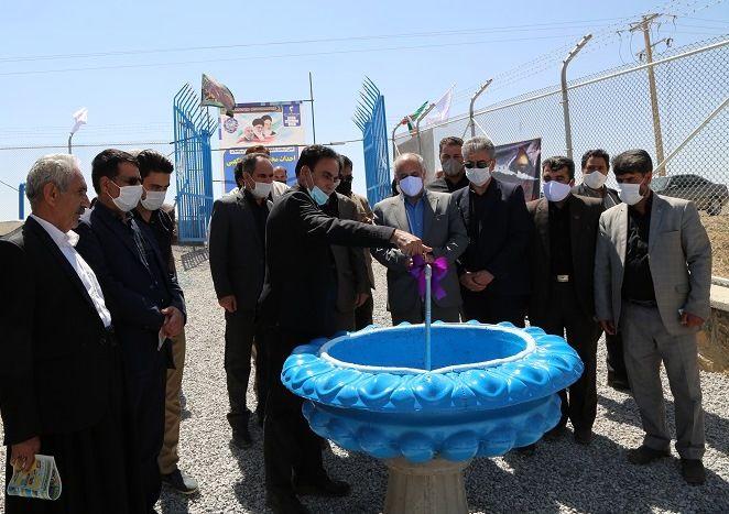 بهره برداری از طرح آبرسانی به روستای کمیتک چادگان در هفته دولت