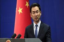مخالفت چین با الحاق کرانه باختری به رژیم صهیونیستی