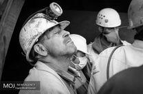 اعلامنظر نهایی درباره علت حادثه معدن زمستان یورت آزادشهر، زمانبر است