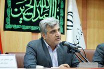 صدور بیش از 25 هزارنفر ویزای اربعین برای گیلانیان