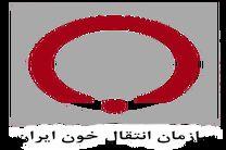گروه خونی های O برای اهدای خون پیشدستی کنند