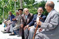 کمیته امداد اصفهان بزرگترین حامی بازنشستگان بدون مستمری است