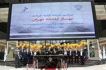 عرضه اولیه مجازی در بورس تهران انجام شد/کشف قیمت 2200 ریالی هر سهم ثبهساز
