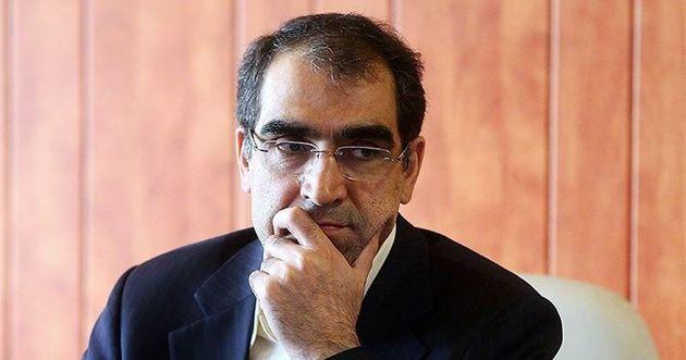 اختتامیه نخستین جشنواره فیلم سلامت با حضور وزیر بهداشت برگزار می شود