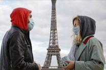 آمار مبتلایان روزانه به کرونا در فرانسه رکورد زد