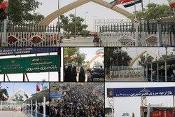 پایگاه اطلاعرسانی «خسروی- اربعین» در کرمانشاه راه اندازی شد