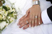 ۱۷ میلیارد تومان کمک هزینه ازدواج به مددجویان کمیته امداد دراصفهان