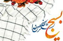 افتتاح نخستین دفتر خبرگزاری بسیج کشور در گیلان