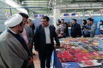 افتتاح دوازدهمین نمایشگاه کتاب، مطبوعات محلی و رسانه های یزد
