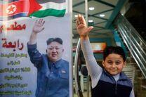 آمریکا به حمایت از اسرائیل محکوم شد