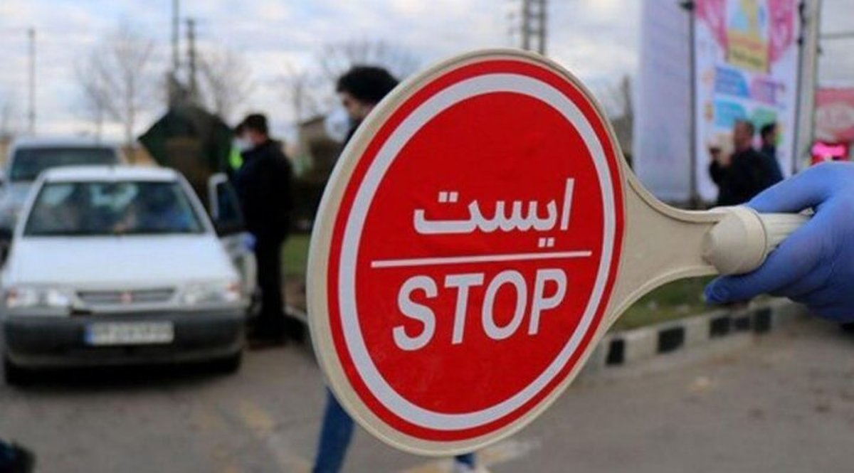 ورود خودروهای بدون مجوز به استان مازندران ممنوع است