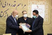 تجلیل از مدیرعامل شرکت آبفا استان اصفهان در تحقق اهداف پویش