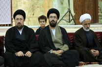 مراسم احیای شب نوزدهم ماه رمضان در حرم امام خمینی برگزار شد