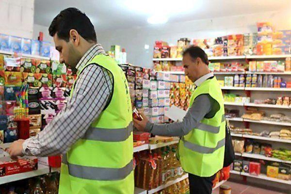 آغاز طرح تشدید بازرسی بر مواد غذایی در آستانه نوروز 98 در استان اصفهان
