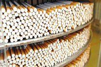 امضای تفاهم نامه تولید مشترک مالبرو برای کاهش قاچاق