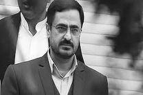 دومین جلسه دادگاه تجدید نظر سعید مرتضوی تشکیل شد
