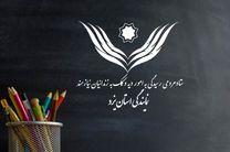 کمک 32 میلیون تومانی سید یزدی به آزادی زندانیان جرائم غیر عمد