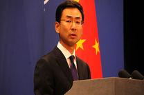 اقدام دولت آمریکا در برخورد با رسانه های چینی را محکوم می کنیم