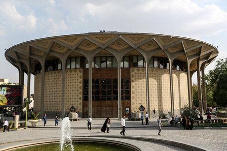 تئاتر شهر 22 بهمن ماه تعطیل است